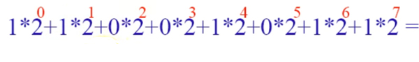 Перевод чисел из двоичной системы в десятичную